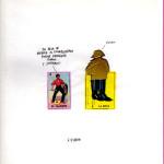 Ama-el-color-1983-El-valiente
