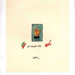 Ama-el-color-1983-La-mano