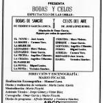 Bodas-y-Celos-1995-Programa-de-mano-1