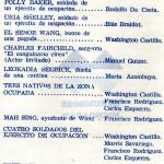 Un-hombre-es-un-hombre-1976-Programa-de-mano-Interior